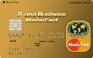 P-oneBusinessMastercard