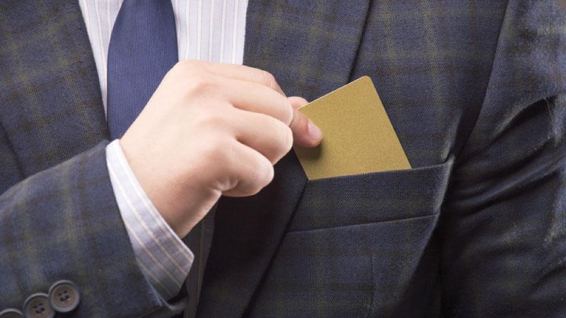 個人事業主向け以外のランキング